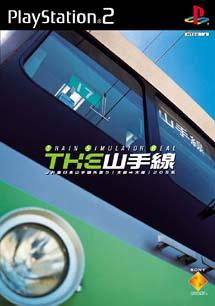 THE 山手線 ~Train Simulator Real