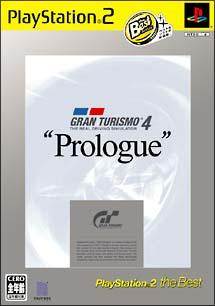 "GRAN TURISMO 4 ""Prologue"""