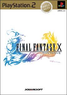 ファイナルファンタジー X(PlayStation2)