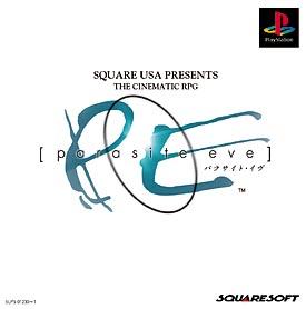Parasite Eve(PlayStation)