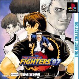 The King Of Fighters 97 playstation Tsutaya ツタヤ