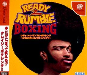 READY 2 RUMBLE BOXING ~打ち込め笑いのメガトンパンチ!!~