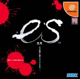 es(Dreamcast)
