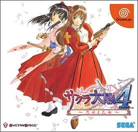 サクラ大戦 4 ~恋せよ乙女~(Dreamcast)