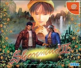 シェンムー II(Dreamcast)