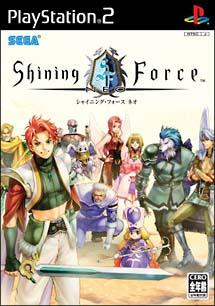 シャイニング・フォース ネオ(PlayStation2)