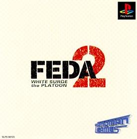 フェーダ 2