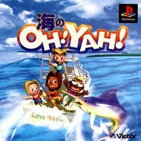 海のOH!YAH!