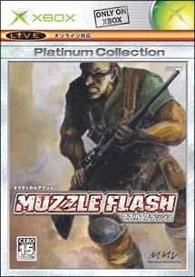 Muzzle Flash