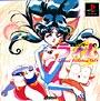 宝魔ハンターライム Special Collection Vol.1