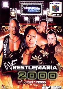 WWF レッスルマニア2000