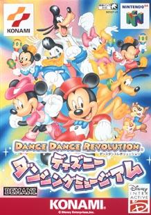 Dance Dance Revolution ディズニーダンシングミュージアム