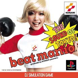 beatmania:THE SOUND OF TOKYO -小西康陽プロデュース-