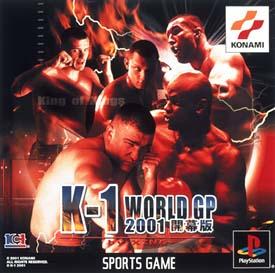 K-1ワールドグランプリ2001開幕版 by XING