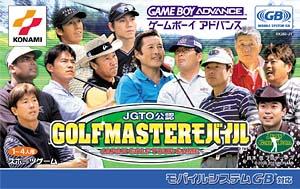 JGTO公認 GOLF MASTER モバイル ~Japan Golf Tour Game~