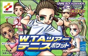 WTAツアーテニスポケット