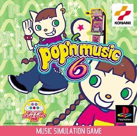 ポップンミュージック 6