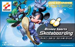 Disney Sports:Skateboarding