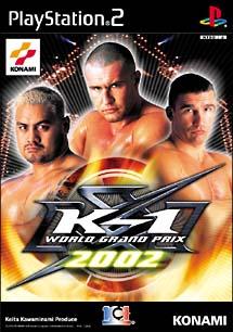 K-1 WORLD GRAND PRIX 2002