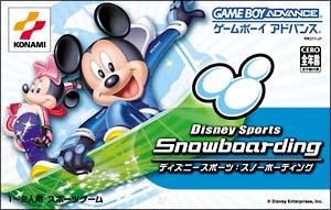 Disney Sports:Snowboarding