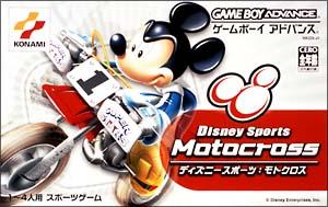 Disney Sports:Motocross