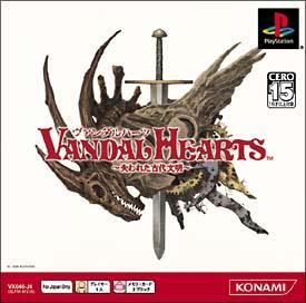 VANDAL HEARTS ~失われた古代文明~