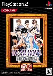 DEAR BOYS Fast Break!(PlayStation2)