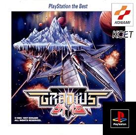 GRADIUS 外伝 PlayStation the Best