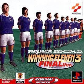 ワールドサッカー実況ウイニングイレブン 3 ~ファイナルVer.~