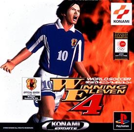 ワールドサッカー実況ウイニングイレブン 4