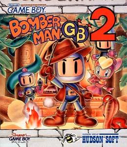 ボンバーマン GB 2