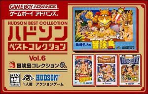 冒険島コレクション ハドソンベストコレクション Vol.6