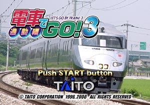 THE 通勤電車運転士 ~電車でGO! 3 通勤編~