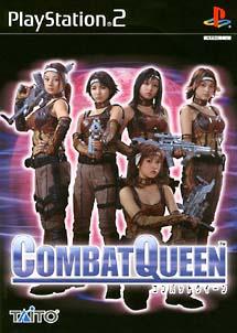 コンバットクィーン(PlayStation2)