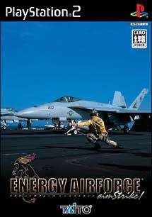 ENERGY AIRFORCE aimStrike!