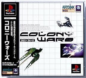 COLONY WARS(PlayStation)