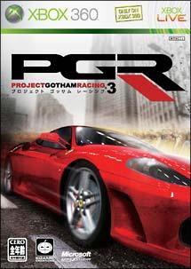 PGR 3 -プロジェクト ゴッサム レーシング 3-