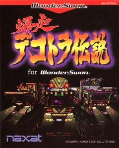 爆走デコトラ伝説 for WonderSwan