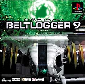 BELTLOGGER 9 (PS one Books)