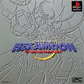 HEXAMOON GUARDIANS(PlayStation)