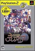 魔界戦記 ディスガイア(PlayStation2)