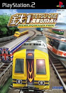 鉄1~電車でバトル!~ WORLD GRAND PRIX