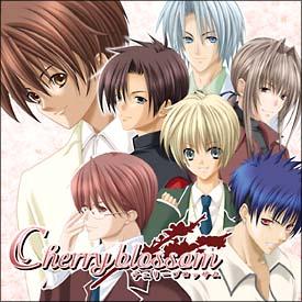 Cherryblossom(Dreamcast)