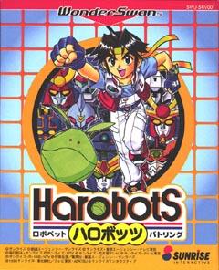 Harobots~ハロボッツ~