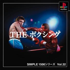 THE ボクシング