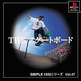 THE スケートボード