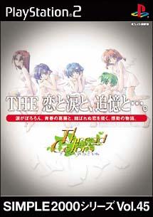 THE 恋と涙と、追憶と…。 ~Thread Colors さよならの向こう側~(PlayStation2)