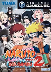 NARUTO-ナルト- 激闘 忍者大戦! 2