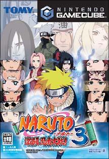 NARUTO-ナルト- 激闘 忍者大戦! 3