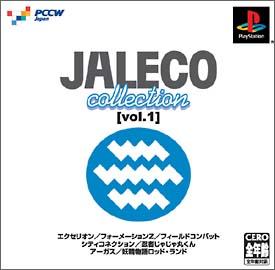 ジャレコ コレクション vol.1